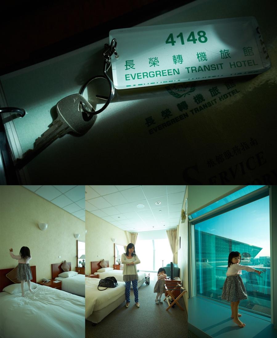Evergreen Transit Hotel Taoyuan Airport Taiwan
