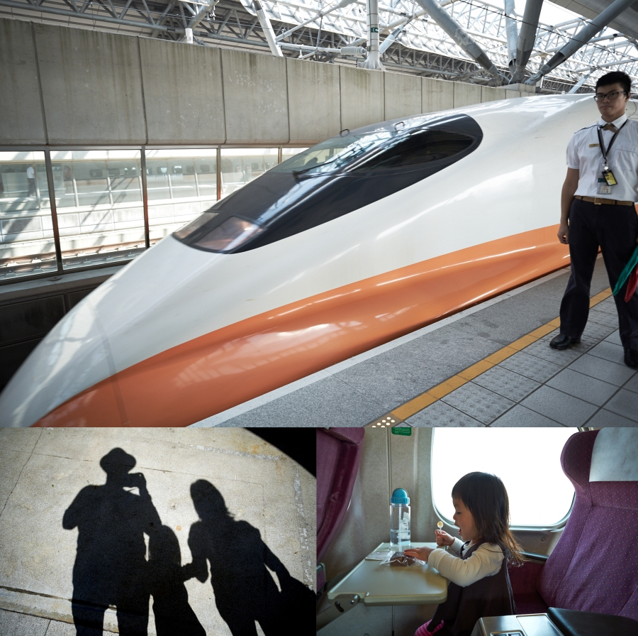 Speedrail from Taichung to Taipei