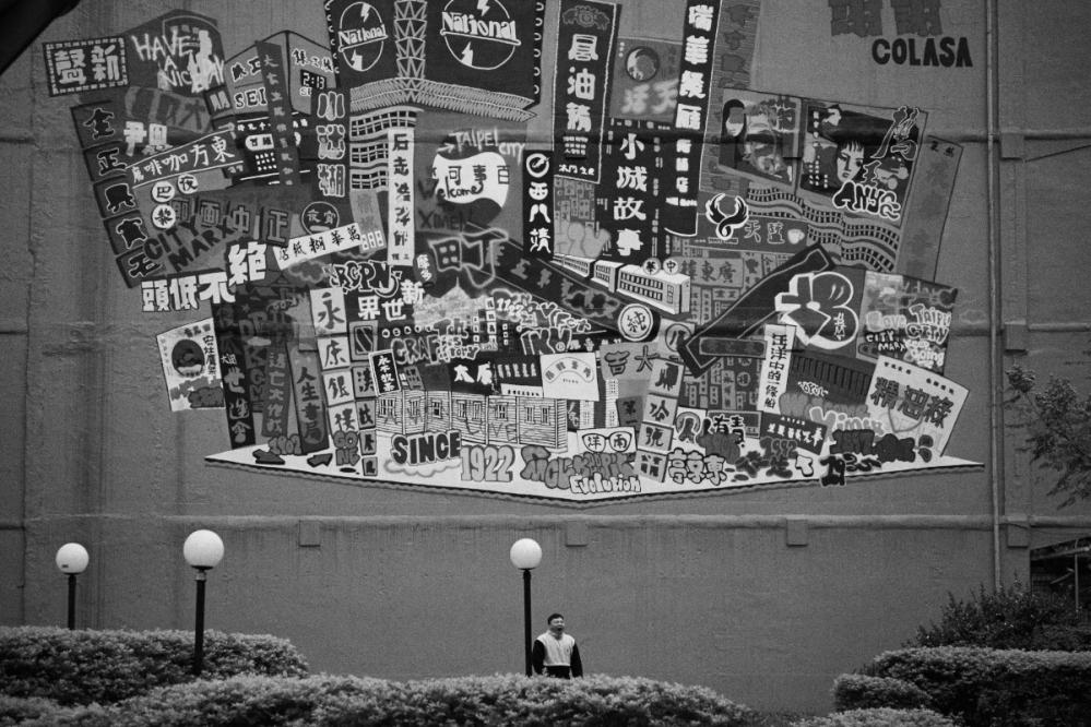 #082 Taipei, Taiwan