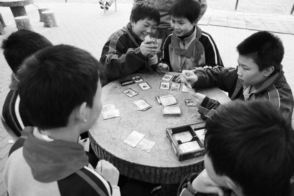 #059 Shanghai, China