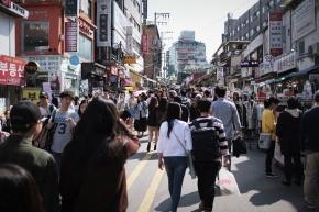 Hongdae. X100F