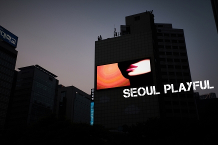 Seoul Playful with X-Series.