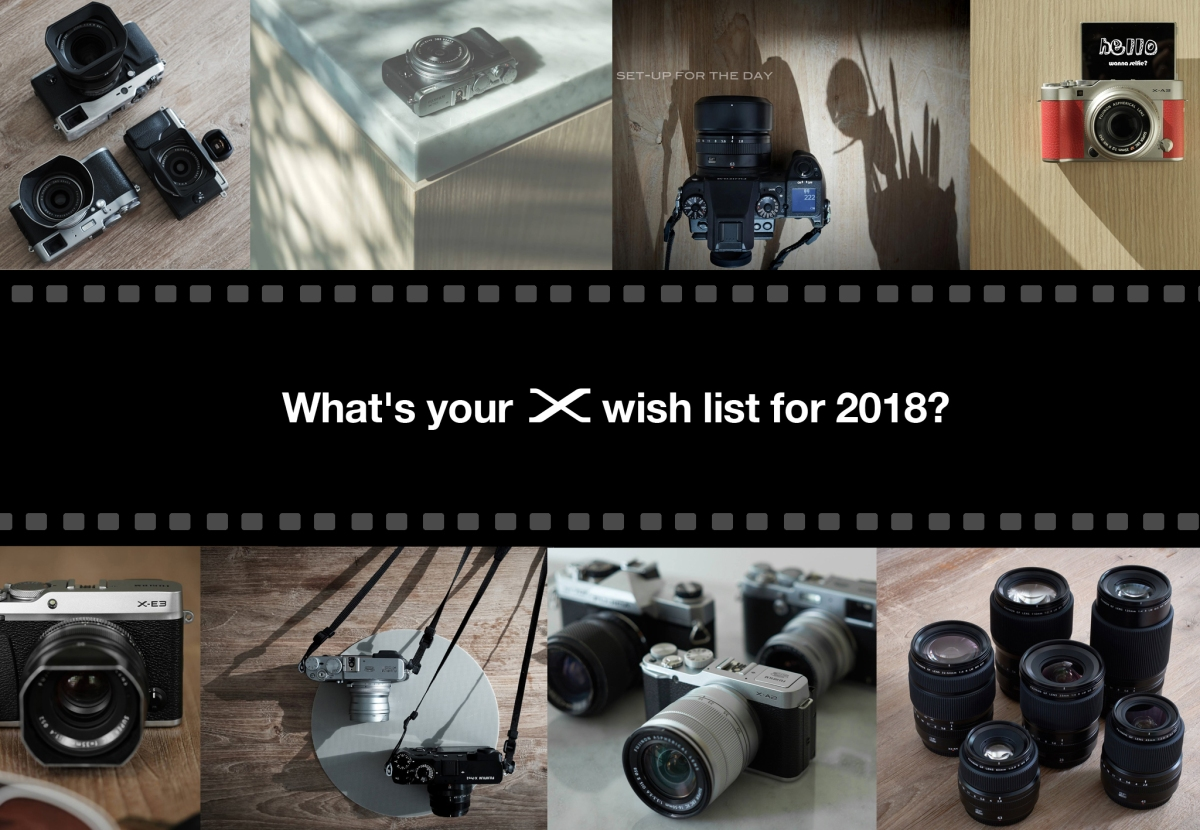 What's your X wishlist for 2018?