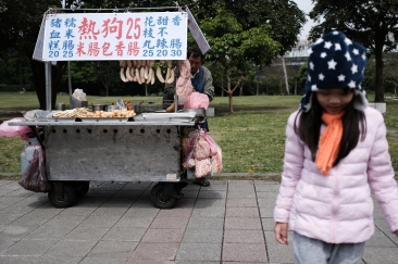 Street food at Hua Shan Creative park.
