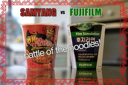 Samyang vs Fujifilm