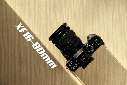 XF16-80mm.